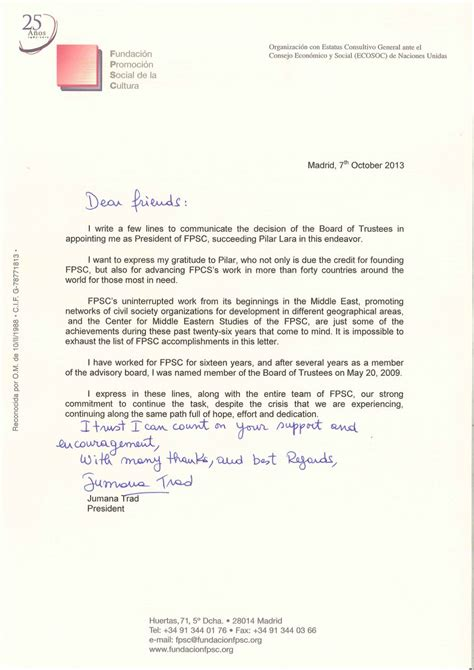 appointment letter vice president letter from jumana trad after appointment as the new
