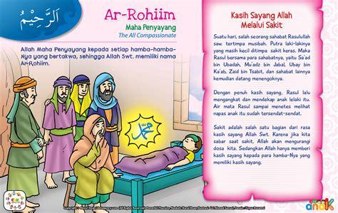 99 Kisah Mukjizat Asmaul Husna Seri Buku Anak Islam Colour kasih sayang allah melalui sakit ebook anak