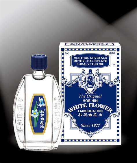 Modern white flower medicine oil elaboration wedding dresses from white flower medicine oil gallery flower decoration ideas mightylinksfo