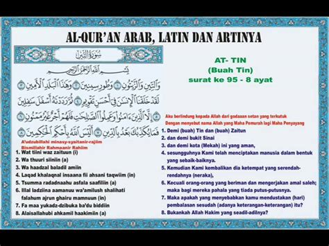 Juz Amma Terjemahan Bacaan juz amma 095 at tin buah tin bacaan arab dan