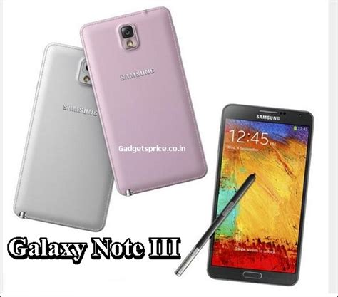 best price samsung galaxy note 3 samsung galaxy note 3 iii price in india review