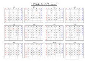 2016 calendar template 2016