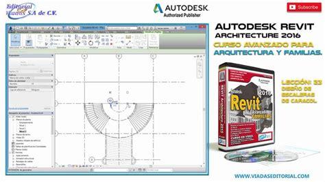 tutorial revit topografia 8 best revit structural detailing images on pinterest
