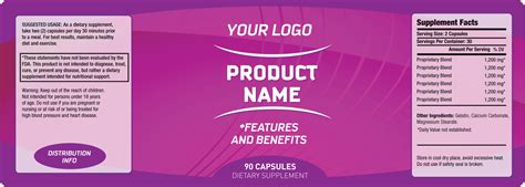Product Label label supplement labeling services custom white