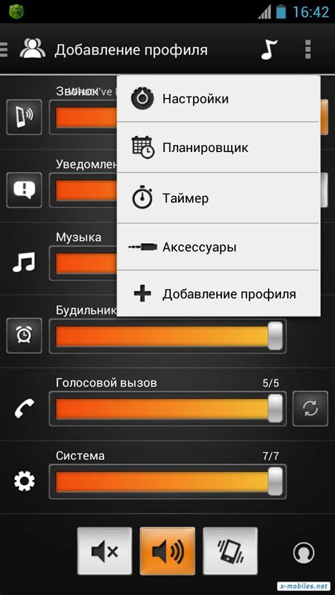 android volume android volume ace v3 0 3 sweetvitmo