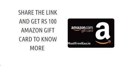 Amazon Daily Giveaways - loot live again get free amazon gift card rs 80 free