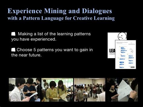 pattern language education experience mining and dialogues with a pattern language