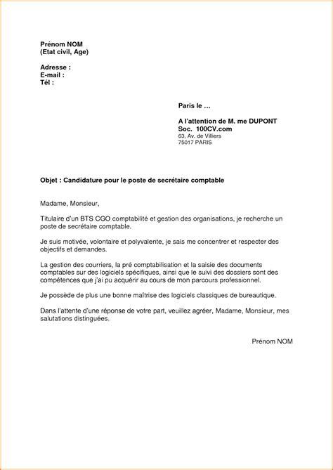 10 lettre de motivation candidature spontanée secrétaire