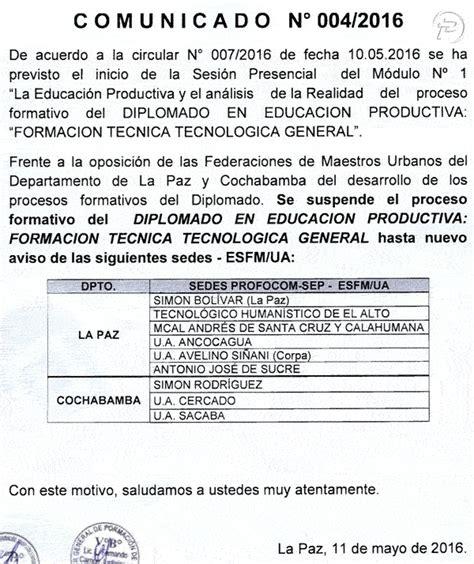 profes de bolivia inscripci 211 n juegos deportivos profes de bolivia mayo 2016