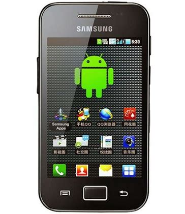 Harga Asli Samsung Ace 3 android phone gsm cdma android phone