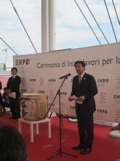 consolato giapponese in italia eventi 2014 consolato generale giappone a