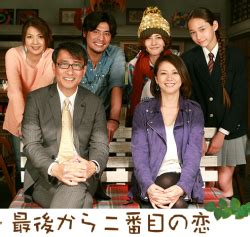 dramacool x family list full episode of second to last love 2 dramacool