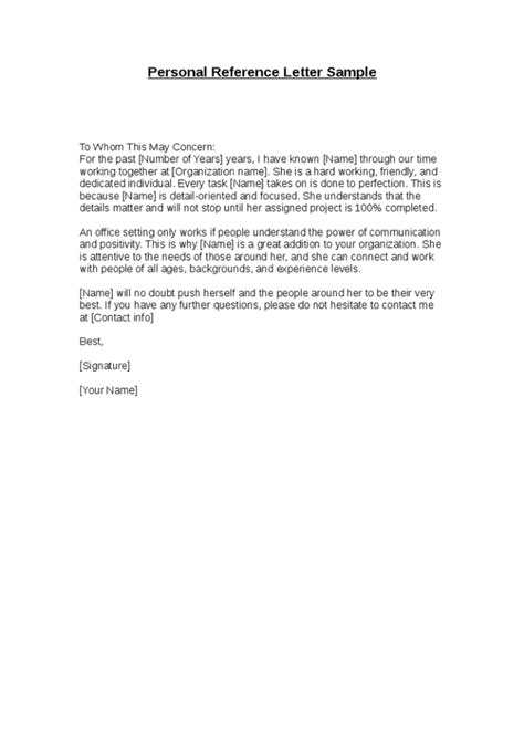 Personal And Business Reference Letter stunning personal recommendation or character reference