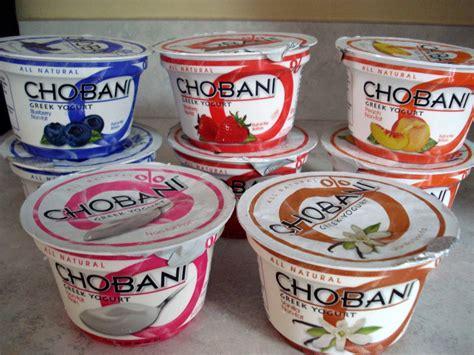 Yogurt Giveaway - chobani greek yogurt giveaway