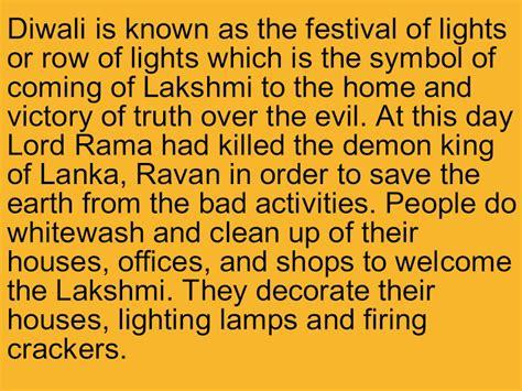 Essay Writing About Deepavali Festival by Happy Diwali Speech Paragraph Poem Essay In Marathi 2017 Happy Diwali 2017