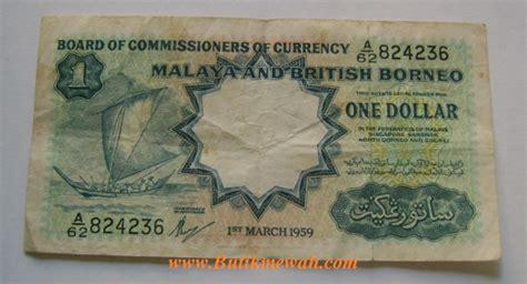 Uang Kuno Dollar world currency mata uang dunia selamat datang di butik mewah