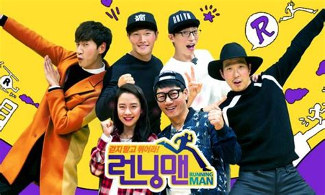 subtitle film mann indonesia download running man episode 348 subtitle indonesia