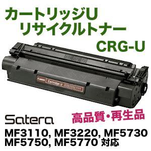Toner Canon 311 r toner rakuten global market canon 311 cartridge crg