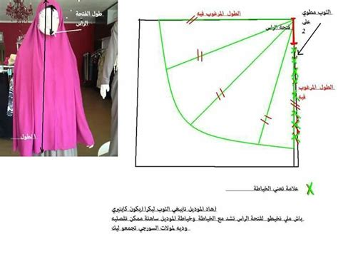 sewing pattern abaya 72 best images about patron on pinterest kaftan sewing