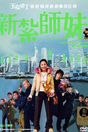 download film on the wings of love sub indo watch love undercover online eng sub freesoftrainbow
