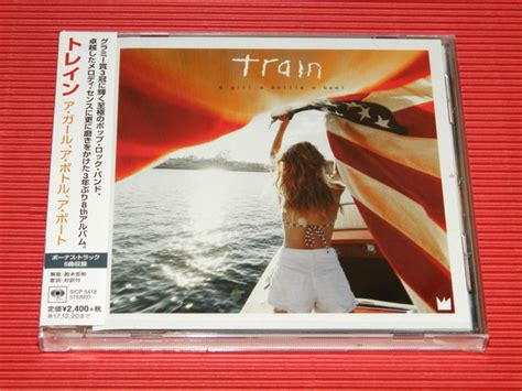a girl a bottle a boat vinyl train 2 a girl a bottle a boat cd album at discogs