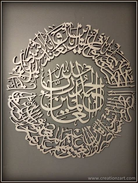 Seven Islamic Artworks 5 by 25 Best Ideas About Islamic Wall On