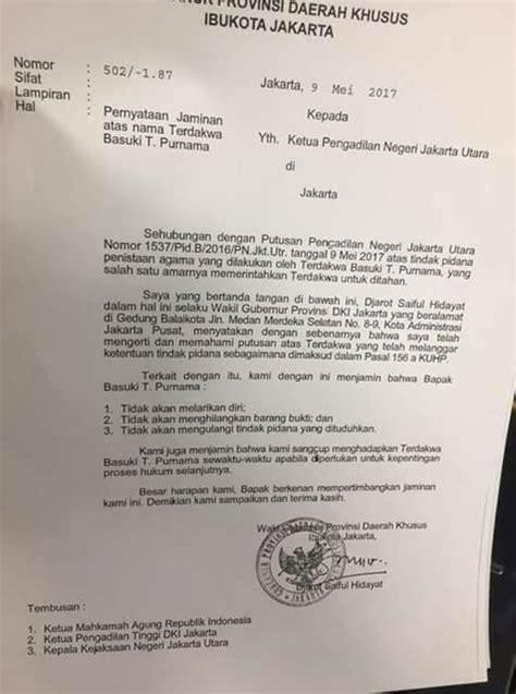 ahok surat 2 hari ditahan beredar surat penangguhan penahanan ahok