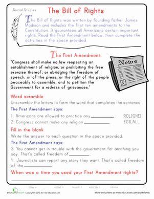 learn the first amendment worksheet education com
