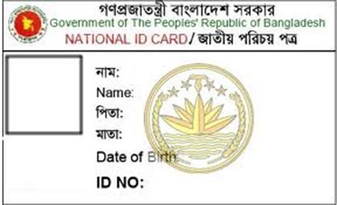 id card design pdf file abdul hai s era application form for re issue