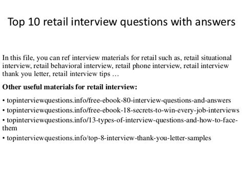 interview tips retail store youtube