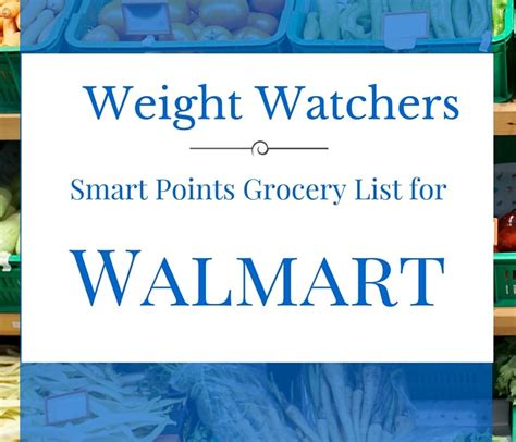 weight watchers weight watchers smart points cookbook 45 and easy weight watchers smart points recipes books walmart groceries weight watchers smart points food list