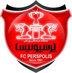 Image result for عکس باشگاه پرسپوليس