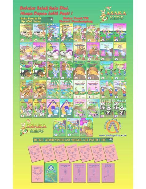 Buku Anak Paud Dan Tk Belajar Menulis Abjad Huruf buku paud tk asaka 2014 buku tk paud buku paud free ebooks download