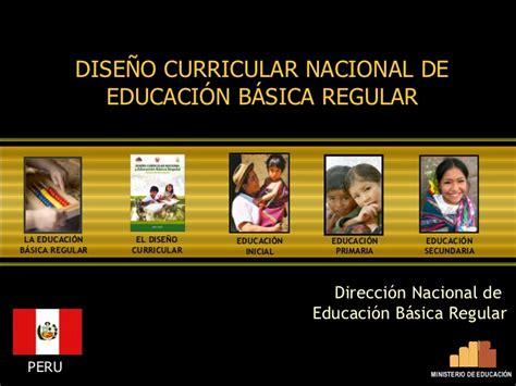 diseo curricular nacional de educacion primaria 2015 diseo curricular nacional de educacion basica 2016