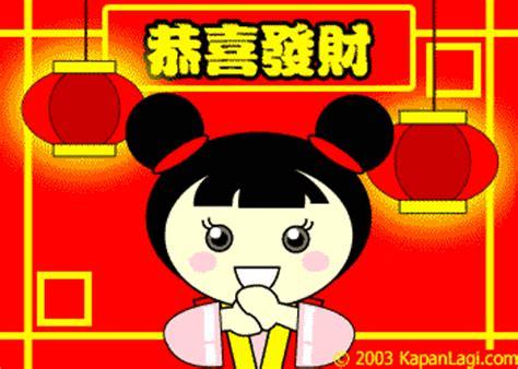 Iphone 6 Kucing Imlek China dp bbm gong xi fa cai tahun baru imlek tahun anjing
