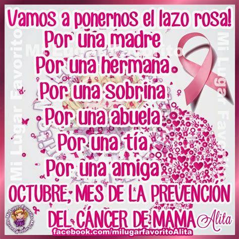 imagenes octubre mes del cancer de mama alita moli octubre de la prevenci 211 n del c 193 ncer de mama