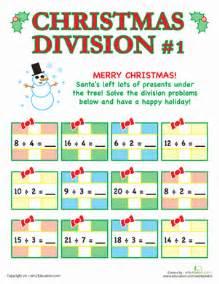 christmas division 1 worksheet education com