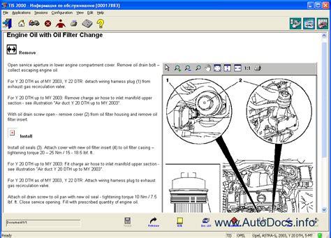 service manual free online car repair manuals download 1993 chevrolet suburban 1500 lane opel tis 2011 eng repair manual order download
