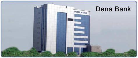 dena bank dena bank recruitment 2017 result admit card syllabus