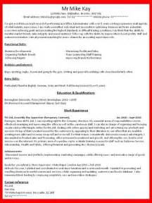 how to get a job how to writing cv