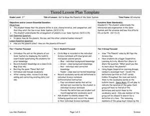 Tiered Lesson Plan Template best photos of activity template differentiated lesson plan template