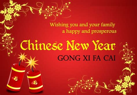new year greeting word in fa my city by vincent loy
