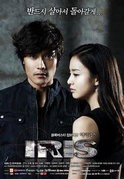 film romance yang sad ending iris tv series wikipedia