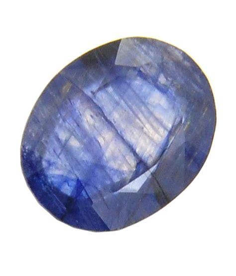 barish gems 5 50 ratti neelam birthstone benefits to