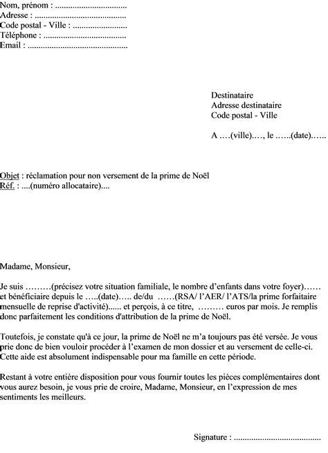 lettre type pour commission de recours amiable caf
