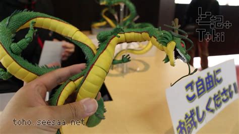 S H Figuarts Shenlong s h figuarts shenlong 神龍 touch try