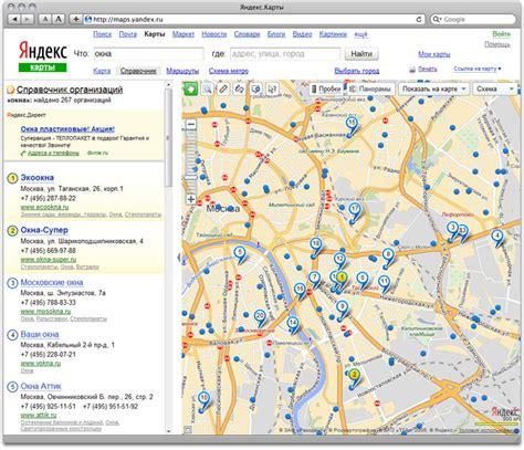 yandex maps new pins for yandex maps