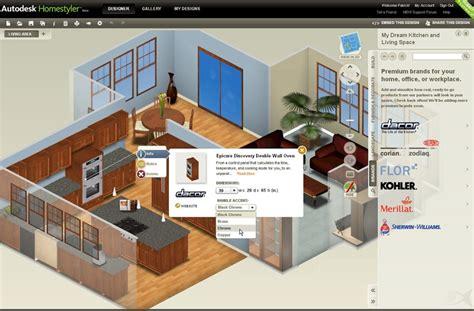 homestyler interior design a century home remodel interior design