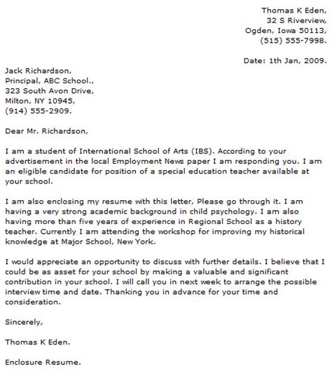 education cover letter exles letter of application letter of application educator