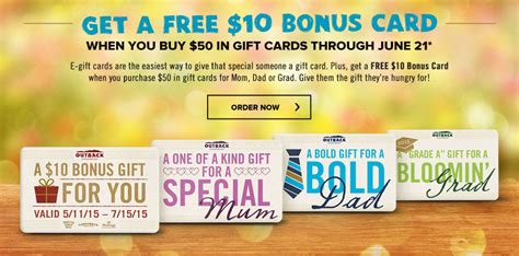 Steakhouse Gift Cards - outback coupons for easter